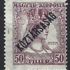 "Timbres: HUNGRÍA 1918 - REINA ZITA, SOBREIMPRESO ""REPÚBLICA"" - MH*. Lote 228189570"