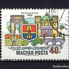 Sellos: 1969 HUNGRÍA MICHEL 2514 YVERT 2051 CIUDADES DEL DANUBIO - USADO. Lote 228355110