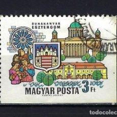 Sellos: 1969 HUNGRÍA MICHEL 2517 YVERT 2054 CIUDADES DEL DANUBIO - USADO. Lote 228355245