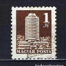 Sellos: 1969-1970 HUNGRÍA MICHEL 2503 YVERT 1563 HOTEL BUDAPEST - USADO. Lote 228355385