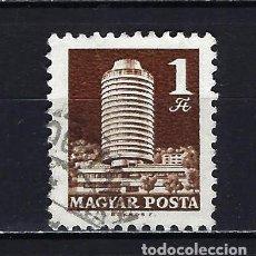 Sellos: 1969-1970 HUNGRÍA MICHEL 2503 YVERT 1563 HOTEL BUDAPEST - USADO. Lote 228355425