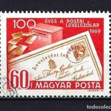 Sellos: 1969 HUNGRÍA MICHEL 2543 YVERT 2080 100 ANIVERSARIO POSTAL - USADO. Lote 228355725