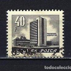 Sellos: 1970 HUNGRÍA MICHEL 2600 YVERT 1558 TRANSPORTES Y COMUNICACIONES - USADO. Lote 228356130