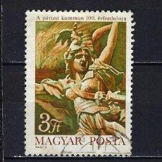 Sellos: 1971 HUNGRÍA MICHEL 2658 YVERT 2148 ANIVERSARIO COMUNA DE PARÍS - USADO. Lote 228356465