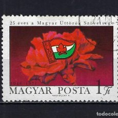 Sellos: 1971 HUNGRÍA MICHEL 2672 YVERT 2168 PIONEROS - BOY SCOUTS - USADO. Lote 228356545