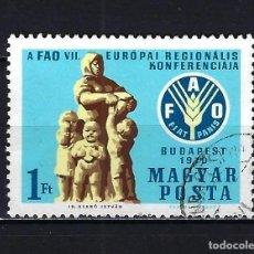 Sellos: 1970 HUNGRÍA MICHEL 2615 YVERT 2118 CONGRESO FAO BUDAPEST - USADO. Lote 228356695