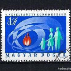 Sellos: 1970 HUNGRÍA MICHEL 2624 YVERT 2119 CONGRESO DE EDUCACIÓN - USADO. Lote 228356725