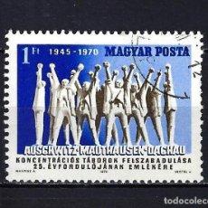 Sellos: 1970 HUNGRÍA MICHEL 2641 YVERT 2143 25 ANIVERSARIO LIBERACIÓN CAMPOS DE CONCENTRACIÓN - USADO. Lote 228381755