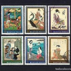 Sellos: 1971 HUNGRÍA MICHEL 2673/2678 YVERT 2160/2165 ARTE DE JAPÓN - USADOS. Lote 228381790