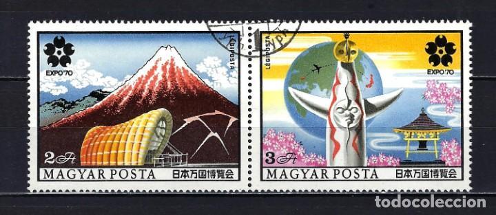 1970 HUNGRÍA MICHEL 2584/2585 YVERT 327/328 CORREO AÉREO UNIDOS EXPO '70 OSAKA - USADOS (Sellos - Extranjero - Europa - Hungría)