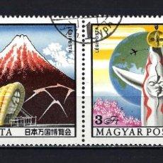 Sellos: 1970 HUNGRÍA MICHEL 2584/2585 YVERT 327/328 CORREO AÉREO UNIDOS EXPO '70 OSAKA - USADOS. Lote 228382160