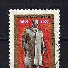 Sellos: 1970 HUNGRÍA MICHEL 2581 YVERT 2096 100 ANIVERSARIO NACIMIENTO LENIN - USADO. Lote 228382220