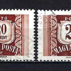 Sellos: 1965 HUNGRÍA MICHEL 238/239 YVERT 232/233 SERVICIO - TASAS - USADOS. Lote 228382235