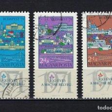 Sellos: 1970 HUNGRÍA MICHEL 2572/2574 YVERT 2091/2093 EXPOSICIÓN MUNDIAL DE FILATELIA - USADOS. Lote 228382330