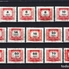 Sellos: 1965 HUNGRÍA MICHEL 222/237 YVERT 216/231 SERVICIO - TASAS - USADOS - FALTAN YV 224 Y 226. Lote 228382410