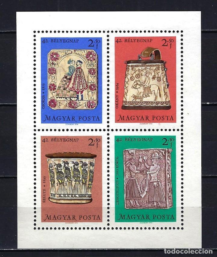 1969 HUNGRÍA MICHEL HB 73 YVERT HOJA BLOQUE 2068/2071 VASIJAS ANTIGUAS MNG* NUEVO SIN GOMA SIN FIJAS (Sellos - Extranjero - Europa - Hungría)