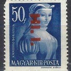 Timbres: HUNGRÍA 1946 - SELLO DE 1943-45, SOBRECARGADO - MH*. Lote 228659106