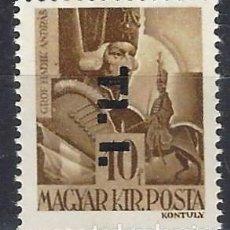 Timbres: HUNGRÍA 1946 - SELLO DE 1943-45, SOBRECARGADO - MH*. Lote 228659280