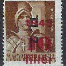 Timbres: HUNGRÍA 1946 - SELLO DE 1943-45, SOBRECARGADO, PERO CON UN 2 DELANTE DEL VALOR FACIAL - MH*. Lote 228659720