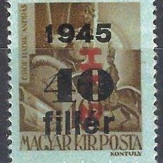 Timbres: HUNGRÍA 1946 - SELLO DE 1943-45, SOBRECARGADO, PERO CON UN 2 DELANTE DEL VALOR FACIAL - MH*. Lote 228660025