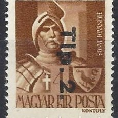 Timbres: HUNGRÍA 1946 - SELLO DE 1943-45, SOBRECARGADO, PERO CON UN 2 DELANTE DEL VALOR FACIAL - MH*. Lote 228660185