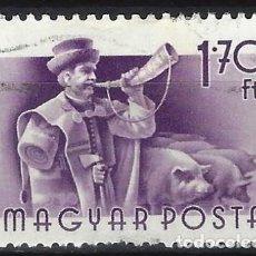 Francobolli: HUNGRÍA 1955 - PROFESIONES, GRANJERO - USADO. Lote 229978120