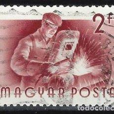 Francobolli: HUNGRÍA 1955 - PROFESIONES, SOLDADOR - USADO. Lote 229978215