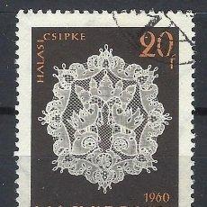 Timbres: HUNGRÍA 1960 - BORDADOS DE HALAS - USADO. Lote 229996045