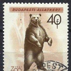 Timbres: HUNGRÍA 1961 - ZOO DE BUDAPEST, OSO - USADO. Lote 230000900