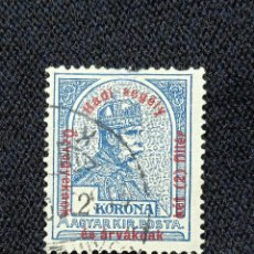 Sellos: HUNGRIA, MAGYAR 2 CORONA, SOBREESCRITO, AÑO 1900,. Lote 230428320