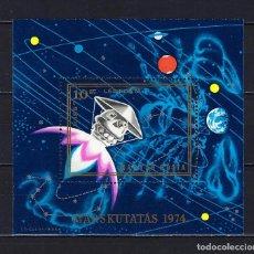 Sellos: 1974 HUNGRÍA MICHEL HB 104 YVERT HOJA BLOQUE 110 ESPACIO MARS 7 EXPL MARTE MNG* NUEVO SIN FIJASELLOS. Lote 233739395