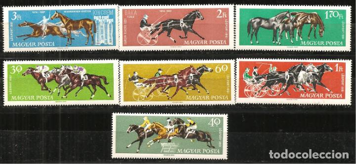 HUNGRÍA, YVERT 1459/65, HÍPICA 1961, NUEVO, SIN SEÑAL DE FIJASELLOS (Sellos - Extranjero - Europa - Hungría)