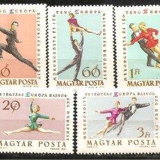 Sellos: HUNGRÍA, YVERT 1539/45, PATINAJE 1963, NUEVO, SIN SEÑAL DE FIJASELLOS. Lote 234336940