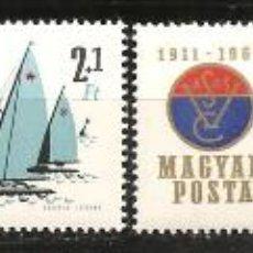 Sellos: HUNGRÍA, YVERT 1455/8, DEPORTES 1961, NUEVO, SIN SEÑAL DE FIJASELLOS. Lote 234341085