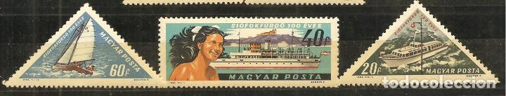 HUNGRÍA, YVERT 1552/4, BARCOS 1963, NUEVO, SIN SEÑAL DE FIJASELLOS (Sellos - Extranjero - Europa - Hungría)