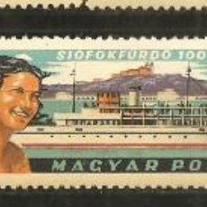 Sellos: HUNGRÍA, YVERT 1552/4, BARCOS 1963, NUEVO, SIN SEÑAL DE FIJASELLOS. Lote 234341465