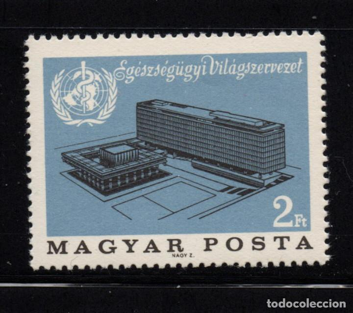 HUNGRÍA 1827** - AÑO 1966 - NUEVA SEDE DE LA ORGANIZACIÓN MUNDIAL DE LA SALUD (Sellos - Extranjero - Europa - Hungría)