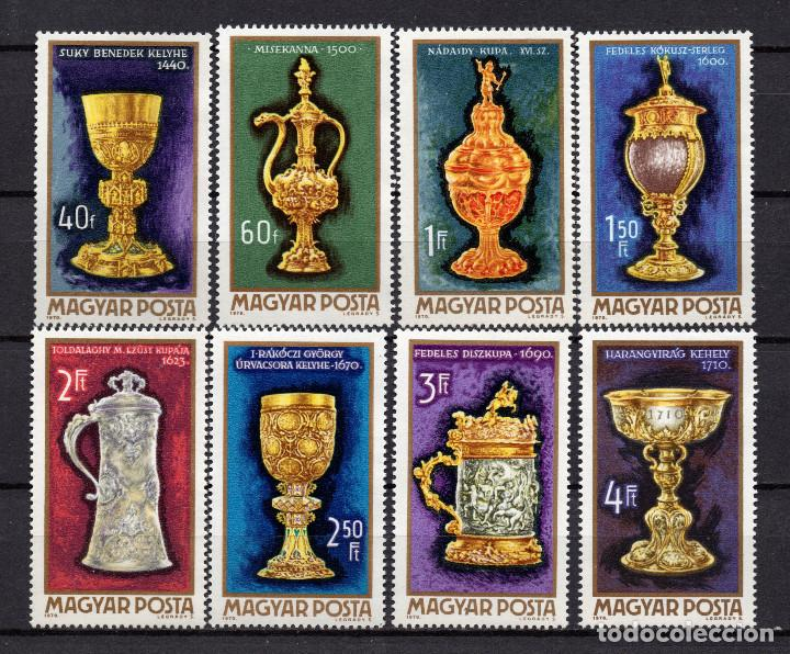 HUNGRIA 2128/35** - AÑO 1970 - ORFEBRERIA HUNGARA (Sellos - Extranjero - Europa - Hungría)