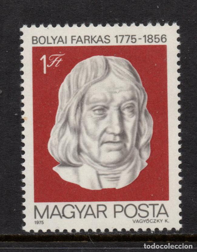 HUNGRIA 2421** - AÑO 1975 - BICENTENARIO DEL NACIMIENTO DEL MATEMATICO FARKAS BOLYAI (Sellos - Extranjero - Europa - Hungría)