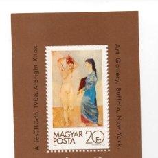 Sellos: HUNGRIA - PINTURA - ANIVERSARIO NACIMIENTO PABLO PICASSO - 1 HB - AÑO 1981 - NUEVO. Lote 234741825