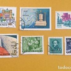 Sellos: 7 SELLOS HUNGRIA, USADOS AÑOS 1942, 1964 Y 1974.. Lote 235141655