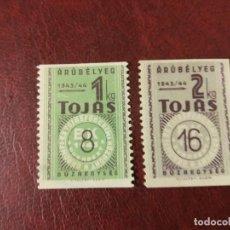 Sellos: HUNGRIA 1943 CUPON SEGUNDA GUERRA MUNDIAL WWII OCUPACION.. Lote 235193685