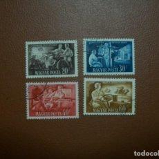 Sellos: HUNGRIA-1951-SERIE COMPLETA EN USADO/º/. Lote 235415470