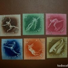 Sellos: HUNGRIA-1952-SERIE COMPLETA EN USADO/º/. Lote 235415715