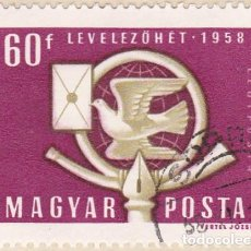 Sellos: 1958 - HUNGRIA - SEMANA INTERNACIONAL CARTA ESCRITA - CORREO AEREO - YVERT 209. Lote 236008590