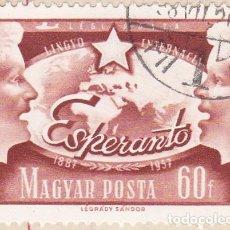 Sellos: 1957 - HUNGRIA - 70º ANIVERSARIO DEL ESPERANTO - CORREO AEREO - YVERT 192. Lote 236011900