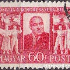 Sellos: 1951 - HUNGRIA - CONGRESO PARTIDO NACIONAL TRABAJADORES - YVERT 984. Lote 236228810