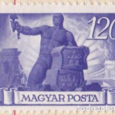 Sellos: 1945 - HUNGRIA - RECONSTRUCCION - YVERT 747. Lote 236341660