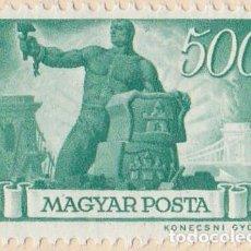 Sellos: 1945 - HUNGRIA - RECONSTRUCCION - YVERT 752. Lote 236341835