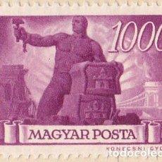 Sellos: 1945 - HUNGRIA - RECONSTRUCCION - YVERT 753. Lote 236341965